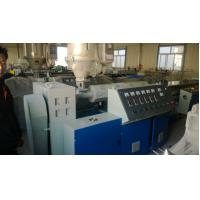 China PVC Plastic Pipe Machine , 16mm-63mm Plastic Pipe Extrusion Machine wholesale