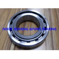 Buy cheap Axial Fastening Single Row Roller Bearing NU307EM Shaft Diameter35mm from wholesalers