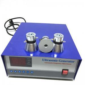 China High Power Digital Ultrasonic Generator 28khz/40khz/200khz Frequency Cleaning wholesale