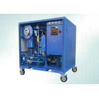 China Electrical Equipment Portable Oil Purifier Machine Dustproof Type 4000 L/hour wholesale