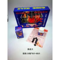 Buy cheap Hei Lao Da Chinese Herbal Male Sex Enhancement Pills For Long Lasting Sexual from wholesalers
