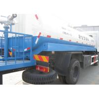 Buy cheap High-power sprinkler pump sprinkler truck / Super Water Tanker Truck / water truck XZJSl60GPS from wholesalers