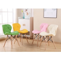China Nordic Simplicity Eames Dining Chair wholesale