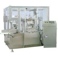 China Chips/Snacks/Cookies/seeds/grain premade pouch filling sealing machine wholesale