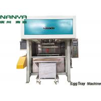 Buy cheap Eco - Friendly Waste Paper Pulp Egg Carton Machine With Dryer / Egg Tray Forming from wholesalers