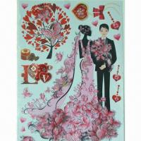 China Wall Decals for Children's Room, 3D Design wholesale