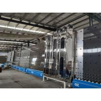 Buy cheap Insulating Glass Processing Machine For LOW - E Glass from wholesalers