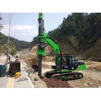 Quality Pile drilling rig for Village Construction , Speed rotation 7 ~ 40 rpm wholesale