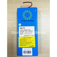 China 7.2V 25 Ah UPS Battery Replacement Overcharge / Overcurrent / Short Circuit Protection on sale
