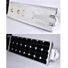 China Energy Saving Solar LED Street Light , Commercial Outdoor Parking Lot Lighting wholesale