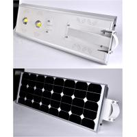 China Smart 6000K Solar LED Street Light 120 Degree Viewing Angle , White Color wholesale