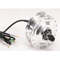 Quality Mini Brushless Geared 36v 250w Electric Bicycle Motor CE / CCC for sale