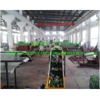 China Pet Bottle Flakes Washing Equipment (MT series) wholesale