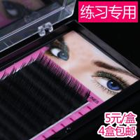 China J B C D L Curl Synthetic Mink Eyelash Extensions , Individual Eyelash Extensions Private Label wholesale
