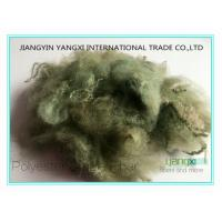 China Light Green Spun Dyed Polyester Staple Fiber 1.5 Denier X 38MM For Spinning wholesale