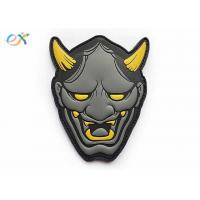 China Grey Hannya Mask Morale Tactical PVC Rubber Patch With Hook And Loop Backing wholesale