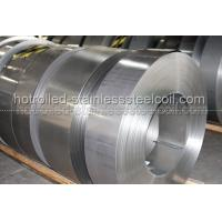 China 0.14mm - 3.0mm Cold Rolled Thin Stainless Steel Strips with 2B finished wholesale