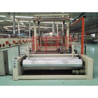 China Non - Woven Carpet Back Coating Line Conduction Oil Tufting And Knitting wholesale