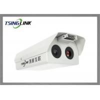 China Resolution 1080P Infrared Thermal IP Camera Face Recognition Bullet Intelligent Detection wholesale
