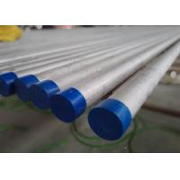China Petroleum Industey Stainless Steel Heat Exchanger Tubes High Tensile Strength wholesale