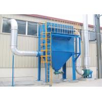 China Dry Mortar Powder Pulse Dust Collector DMC Type Pulse Single Bag Filter wholesale