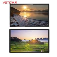 Buy cheap Commercial LCD Touch Screen Display , Wall Mounted Advertising Display White from wholesalers