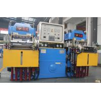Buy cheap 200 T Plate Vulcanizing Machine , Rubber Mold Vulcanizer Silicone Mobile Phone from wholesalers
