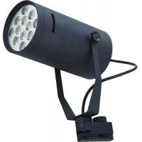 China LED Tracking Light For Clothes Shop Etc wholesale