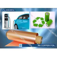 China 6 Micro Meter Ultra Thin Copper Foil , Capacity Li - ion Battery Electrolytic Copper Foil wholesale