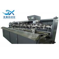 Quality Plane Cylinder Mug Bottle Automatic Screen Printing Machine Dia 100mm for sale
