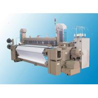 Quality Automatic Air Jet Loom With Dobby Textile Industrial Weaving Machine for sale