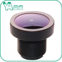 Hd Varifocal 3.6Mm M12 MTV Mount Lens IR Dome CCV Camera Lens 3Group 4G