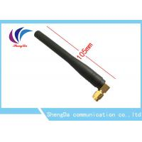 Buy cheap Omni Long Range Wifi Receiver Antenna2400-2500MHz Rubber Duck SMA Male Plug from wholesalers