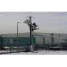 Quality Wind Solar Hybrid Street Light System Magnetic Levitation Generator for Lighting for sale