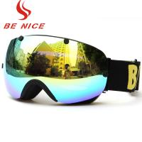 Buy cheap Comfortable Ski Snowboard Goggles Black Frame For Outdoor Sports Protective from wholesalers