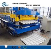 China Low Consumption Metal Rolling Machine High Productivity Steel Tile Forming Machine wholesale