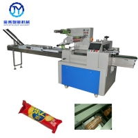 China SS 2.6KW 80bags/Min Bakery Biscuit Packing Machine 180mm Film wholesale