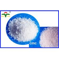 Quality Building Grade Chemical CMC additive carboxymethyl cellulose Purity 50% - 60% for sale