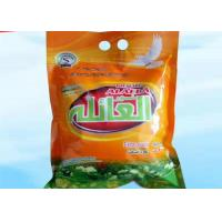 China Skin Protecting Eco Washing Powder , Water Quickly Dissolved Gentle Washing Powder on sale