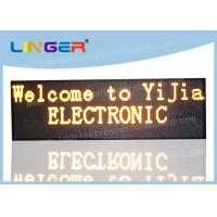 China Semi Outdoor Led Scrolling Display , Outdoor Scrolling Led Sign For P7.62mm / P10mm wholesale