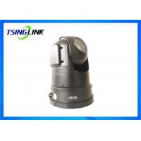 China Network IP 4G PTZ Camera Support WiFi GPS PTZ Remote Mobile PC Video Monitoring wholesale