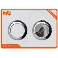 China Silver Ladies Sublimation Compact Mirror With Prepainted Pictures wholesale