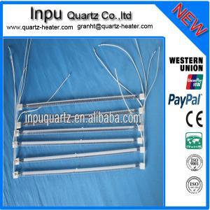 China half white far infrared quartz heater lamp/elements  1000w /220v wholesale