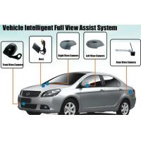 Quality AVM Parking Guidance Auto Reverse Camera System With DVR For KIA SporTage for sale