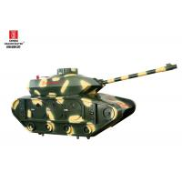 Buy cheap Electric Chickens / Lamb Grill Machine Camouflage Pattern ISO9001 Certification from wholesalers