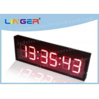 China Double Sides LED Countdown Timer For Different Sports Game 88 / 88 / 88 Format wholesale