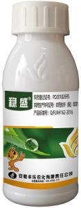 China Trinexapac-ethyl25%ME,Plant growth regulator ,Used for the prevention of lodging in cereals ,turl and sugar cane wholesale