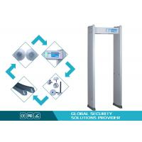 China Hotel safe professional walk through security metal Detectors 200 level sensitivity wholesale