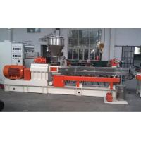 China 500kg/h PVC granulator twin screw extruder for high speed plastic extruder wholesale