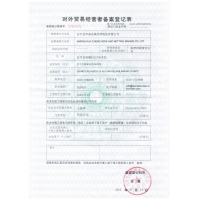 Anping Hua Cheng Wire and Netting Making Co.,Ltd. Certifications